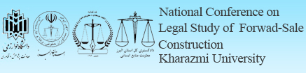 National Conference on Legal Study of Forward-Sale Construction